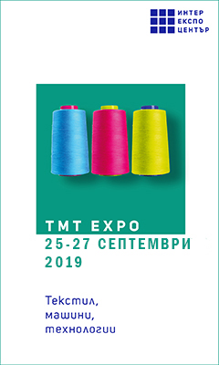 TMT 2019 BG