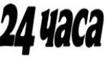 24chasaa6110c58-3d4f-2de9-5fd1-34d90b4a9808549100E7-FADE-C754-FBE8-8CED9FCC89EC.jpg