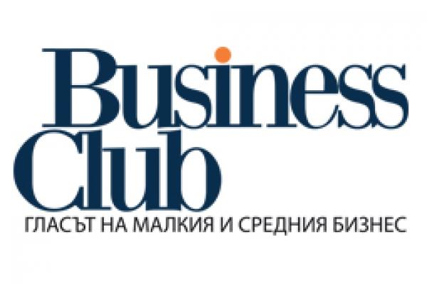 bc-logo-bg796E551A-8EE2-17AD-C0DE-77B15A69422C.jpg