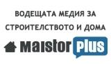 maistorplus-logo-290x170px110fc946-aa41-6539-797b-2a1d0988395058825C42-8831-7AAA-B0C7-193BC54FB45F.jpg